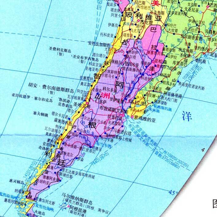 阿根廷Argentina偏远地区邮编查询-TNT国际快递