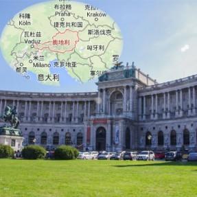 奥地利Austria偏远地区邮编查询-TNT国际快递