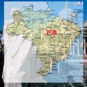 巴西Brazil偏远地区邮编查询-TNT国际快递