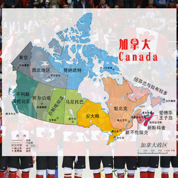 加拿大Canada偏远地区邮编查询-TNT国际快递