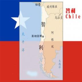 智利Chile偏远地区邮编查询-TNT国际快递