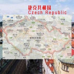 捷克Czech Republic偏远地区邮编查询-TNT国际快递