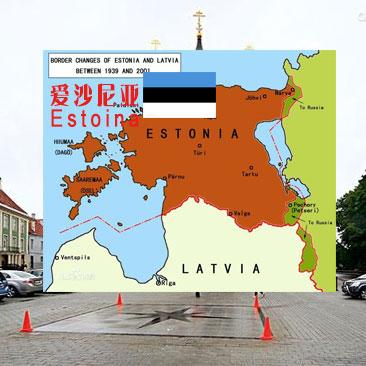 爱沙尼亚Estoina偏远地区邮编查询-TNT国际快递