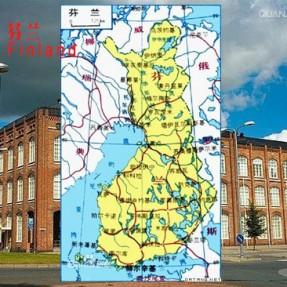 芬兰Finland偏远地区邮编查询-TNT国际快递