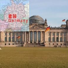 德国Germany偏远地区邮编查询-TNT国际快递