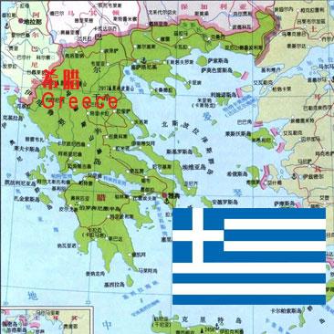 希腊Greece偏远地区邮编查询-TNT国际快递