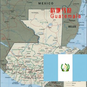 危地马拉Guatemala偏远地区邮编查询-TNT国际快递