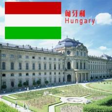 匈牙利Hungary偏远地区邮编查询-TNT国际快递
