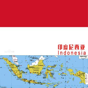 印度尼西亚Indonesia偏远地区邮编查询-TNT国际快递
