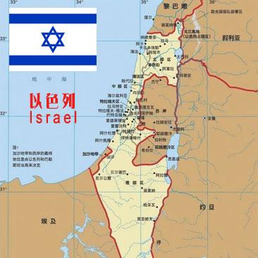 以色列Israel偏远地区邮编查询-TNT国际快递