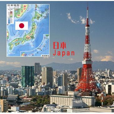 日本Japan偏远地区邮编查询-TNT国际快递
