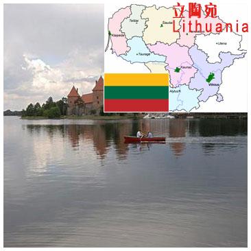 立陶宛Lithuania偏远地区邮编查询-TNT国际快递
