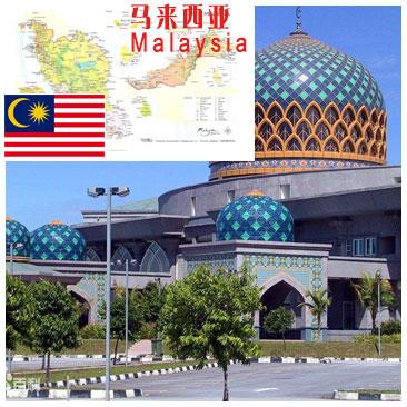 马来西亚Malaysia偏远地区邮编查询-TNT国际快递